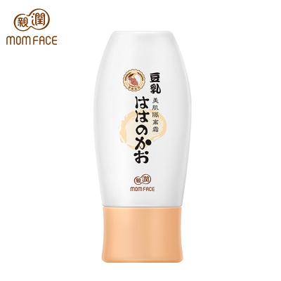 親潤 MOM FACE孕婦隔離霜 遮瑕保濕豆乳純補水天然孕婦專用護膚品化妝品