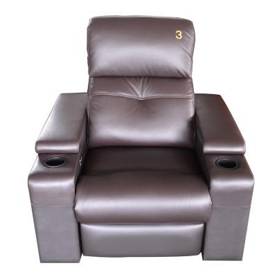 RD5812AVIP单人位刺绣号码牌电动沙发