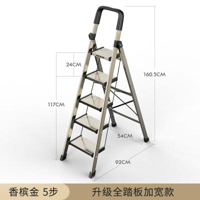 纳丽雅(Naliya)铝合金梯子家用折叠人字梯加厚室内多功能楼梯四步五步小扶梯 全踏板加宽(香槟色五步)