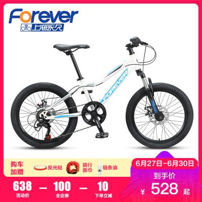 永久18英寸/20英寸青少年學生男女式山地車自行車山地自行車單速避震減震單車腳踏車兒童自行車
