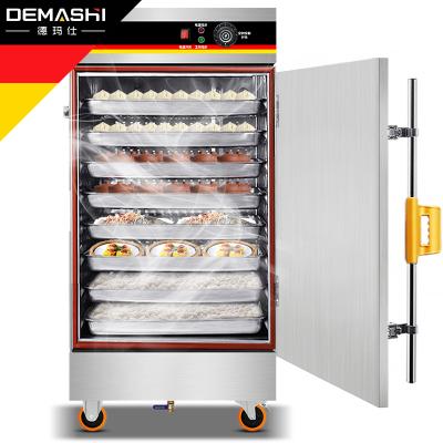 德瑪仕 (DEMASHI) 商用蒸飯柜 蒸飯車商業用蒸柜蒸箱食堂廚房大容量大型蒸包爐機高原保溫省電 定時款8盤