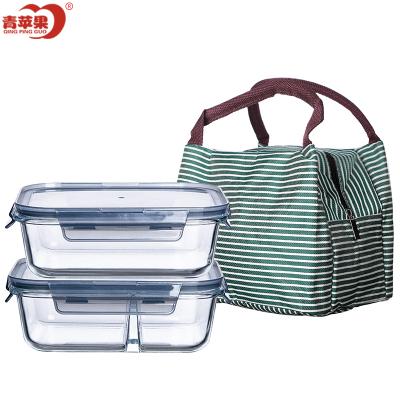 青蘋果 耐熱玻璃保鮮盒飯盒便當盒冰箱收納盒密封微波爐專用分隔型保鮮碗