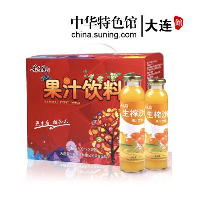 关东阁 雪地沙棘汁300ml*8瓶 果汁含量≥30% 大兴安岭特产果汁饮料整箱 8瓶装