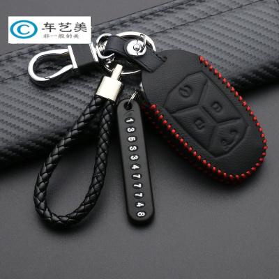 點繽專用于領克01鑰匙包領克01汽車專用真皮鑰匙套遙控裝飾保護皮套鑰匙扣鑰匙殼