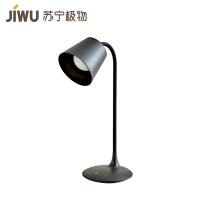 苏宁极物北欧风极简护眼台灯LAMP004 煤黑色