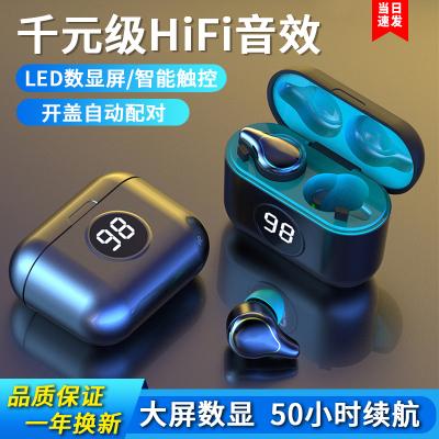 TRUISS 真無線藍牙耳機雙耳小型迷你入耳式防水防塵超長待機耳塞式運動跑步游戲音樂輕巧便攜通用適用小米蘋果華為太空灰銀