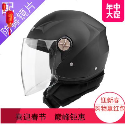 2019摩托车头盔男女电动车头盔四季冬季防雾安全帽夏季半覆式半盔