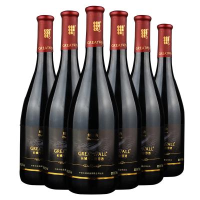 長城沙城懷涿盆地產區紅酒黑標解百納干紅葡萄酒750ml*6整箱裝