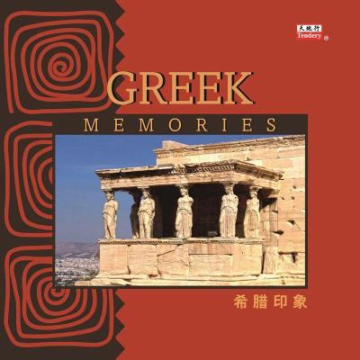 世界音樂 希臘印象 純音樂 老式留聲機黑膠老唱片12寸碟片lp