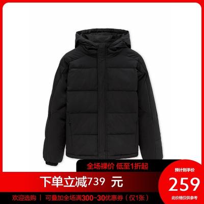 PEACEBIRD太平鳥男裝 冬季新款連帽情侶款面包服時尚男士棉服韓版外套潮流常規款