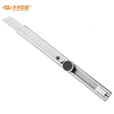 华丰巨箭(HUAFENG BIG ARROW)9mm不锈钢美工刀墙纸刀壁纸刀裁纸刀