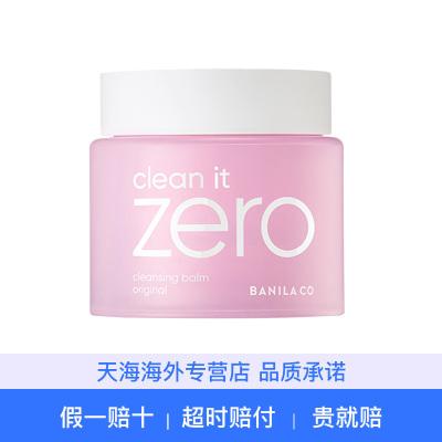 芭妮蘭(Banila co)卸妝膏180ml 致柔溫和卸妝乳