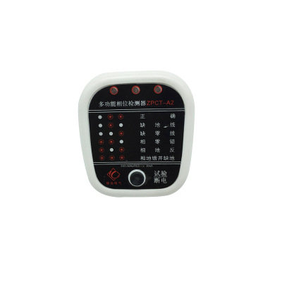 幫客材配 固特麗家居工具10A16A通用型相位檢測器 電路安全檢測 插頭漏電插座檢測儀批發A2