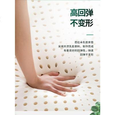 枳记家 泰国天然乳胶软床垫进口榻榻米1.5m1.8米学生褥子0.8米90cm订做