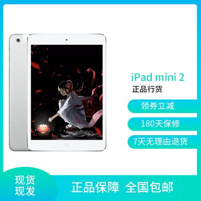 【二手9成新】蘋果 iPad mini 2(WiFi版)銀色 國行 正品 16G