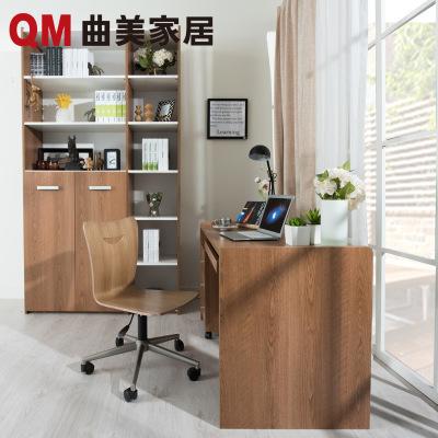 QM曲美家居 書房家具套裝 環保木質字臺書桌寫字桌電腦桌 實木轉椅書房椅子儲物書柜 簡約現代歐式大小戶型組合套餐