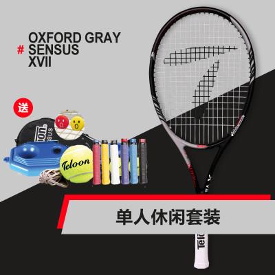 天龍 TELOON網球拍單人練習訓練初學中級碳素復合網球拍