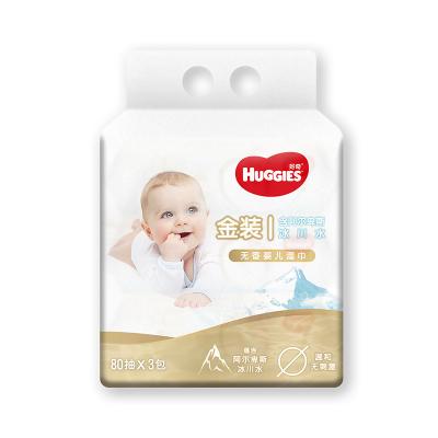 好奇Huggies金裝母嬰幼兒童濕巾80抽*3包 天然溫和柔潤親膚濕紙巾 手口專用