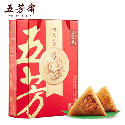五芳齋粽子禮盒1400g10粽10口味 情系五芳禮品粽嘉興特產大肉粽蛋黃肉粽子端午團購