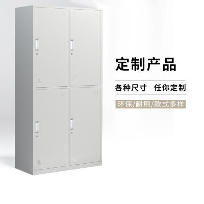 【田珍】柜子定制文件柜更衣柜定制产品订制