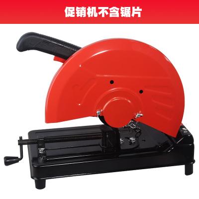 安捷順(ANJIESHUN)350金屬切割機家用355大功率鋼材機多功能型材木材兩用切割