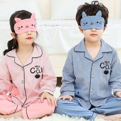 2019兒童睡衣女長袖春秋薄款開衫家居服小孩中大童男孩睡衣夏套裝