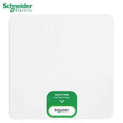 施耐德電氣(Schneider Electric)天朗系列 配電箱 強電布線箱 空開強電箱 家用 暗裝配線箱