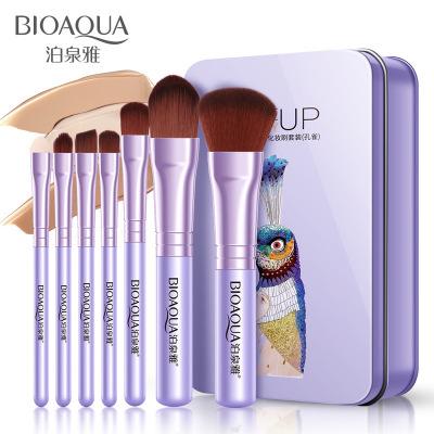 泊泉雅彩妝化妝刷套裝7件套初學者化妝者 孔雀紫色