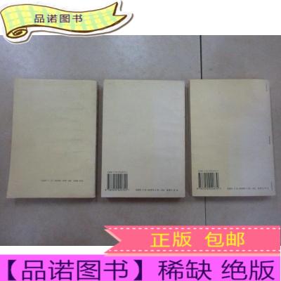 正版九成新鄧小平文選 (1---3)3本合售