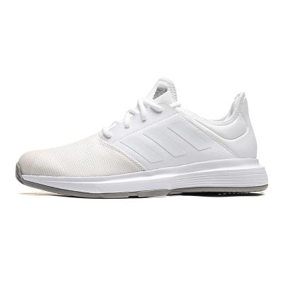 【自營】阿迪達斯男鞋網球鞋網球比賽實戰訓練運動鞋EG2008