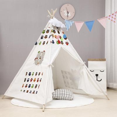 儿童帐篷游戏屋小房子男女孩室内玩具公主城堡摄影道具印第安帐篷