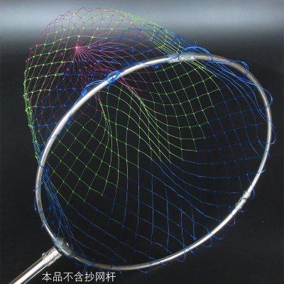 垂钓鱼抄网头超轻大物加深网头可折叠不锈钢防挂捞鱼网鱼抄网网兜