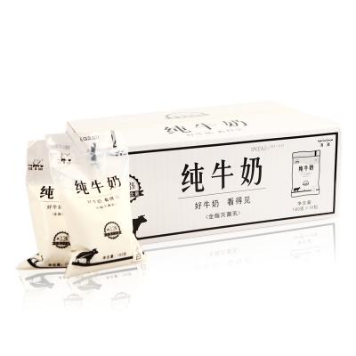 【航空直发】terun天润新疆小白浓缩纯牛奶佳丽网红奶180g*12袋