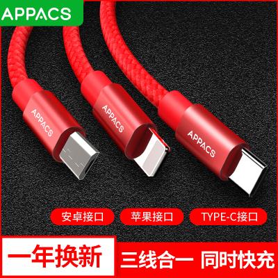 APPACS 三合一充电线快充苹果iphone安卓/Type-c手机平板充电线一拖三多功能充电线二合一 三合一充电线