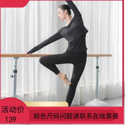 舞蹈服装女成人形体练功服套装2019新款古典舞中国风现代跳舞衣服
