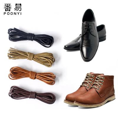 圓形打蠟皮鞋鞋帶休閑鞋馬丁靴皮鞋百搭細帶鞋帶黑色白色棕色男女