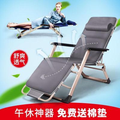 折疊躺椅折疊椅午休睡椅辦公室床靠背懶人靠椅子逍遙沙灘休閑家用烈珺