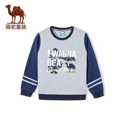 CAMEL/骆驼休闲舒适儿童T恤 加绒保暖柔软面料功能圆领T恤