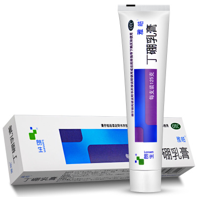 朗生雅皓丁硼乳膏125克/盒消炎止痛 用于牙龈炎牙周炎牙龈红肿口腔炎等。