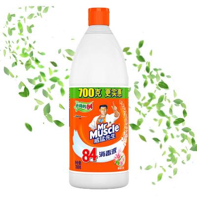 威猛先生 84 消毒液 清新花香 700g 除菌液 消毒水 漂白水