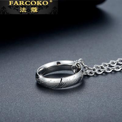 法蔻珠寶輕奢品牌鍍鉑金項鏈女魔戒指環男士字戒指吊墜情人節生日520送女友可刻字
