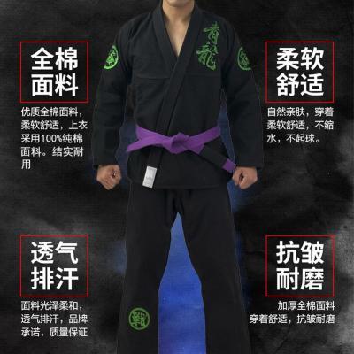 Beyond新款青龍 柔道道服 BJJ訓練比賽修身限量款教練服黑色