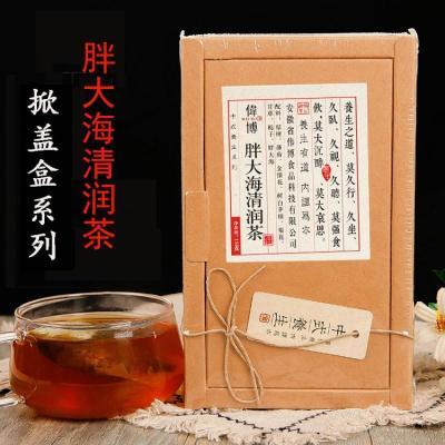 伟博胖大海清润咽喉茶利咽茶罗汉果茶掀盖盒系列30包*5克