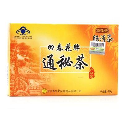 兩盒送5袋】腸清茶 御生堂 回春花牌通秘茶 40g