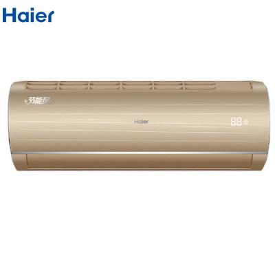 【99新】 Haier/海爾 KFR-26GW/13BAA21AU1變頻除甲醛冷暖自清潔壁掛式1匹空調掛機靜音節能