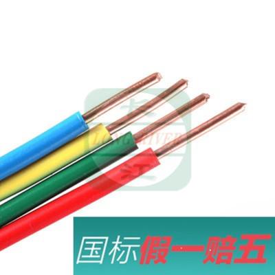 幫客材配 冷鏈材配 纜牛電線 BVR10平方 銅芯軟線 5圈起售 重慶主城送貨上門 其他區域貨運部自提
