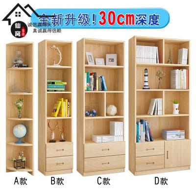 仙窩實木書柜簡易自由組合書櫥書架置物架兒童儲物柜帶松木柜子