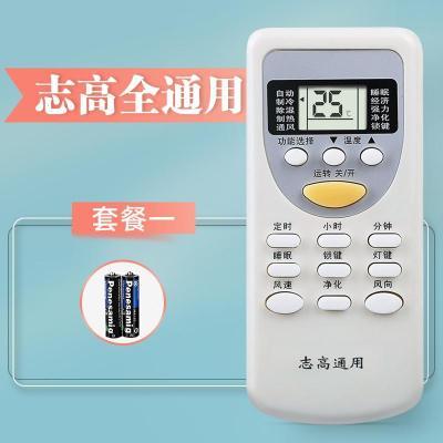 志高(CHIGO)志高空调??仄魍蚰芡ㄓ迷霸ㄓ每?ZH/JT-03 DH/JT-03 ZH/JT-0 ??仄?电池