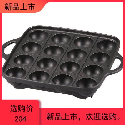 不粘章魚小丸子燒烤盤肉丸工具卡式爐適用和風家用戶外便攜