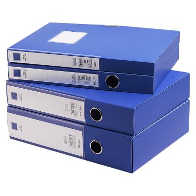 得力deli檔案盒3.5cm檔案盒辦公用品塑料盒a4資料盒文件收納包郵批發文件夾收納盒藍色文檔盒加厚財務憑證盒標簽整理盒